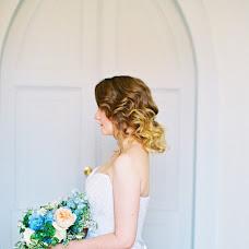 Wedding photographer Larisa Demidova (LGaripova). Photo of 26.01.2017