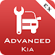 Advanced EX for KIA