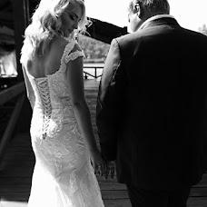 Wedding photographer Aleksey Titov (titovph). Photo of 05.11.2017
