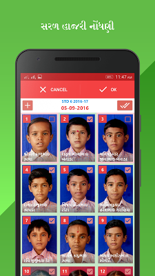 Hajripatrak - Student Profile - screenshot