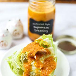 Japanese Tomato Recipes