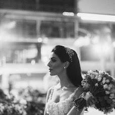 Wedding photographer Evgeniy Rubanov (Rubanov). Photo of 04.05.2018
