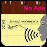 Voice Notes (No Ads) 3.48 pro (Paid)