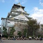 Osaka Castle in Osaka, Osaka, Japan