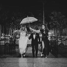 Wedding photographer Rodrigo Ramo (rodrigoramo). Photo of 08.05.2018