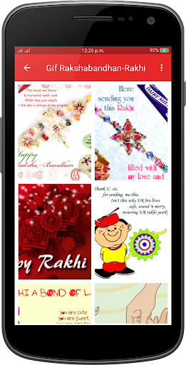 Gif Rakshabandhan - Rakhi Gif Collection 1.1 screenshots 6