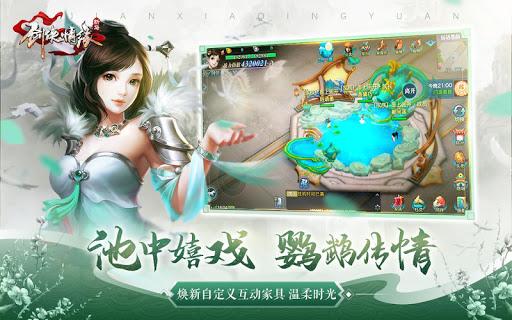 u5251u4fa0u60c5u7f18(Wuxia Online) - u65b0u95e8u6d3eu4e07u82b1u7fe9u7fe9u800cu81f3  screenshots 14