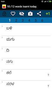 Beginner Kannada - náhled