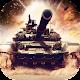 Armor Mania:حرب الدبابات (game)