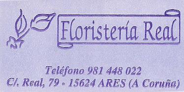 Floristería Real, colaborador coa A.D.R. Numancia de Ares.