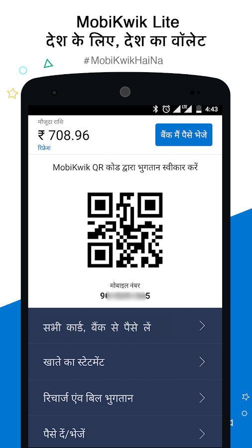 MobiKwik Lite-Accept payments- screenshot