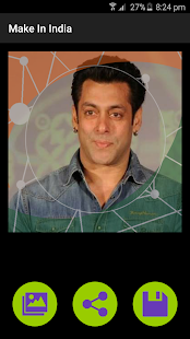 Digital India Profile Picture screenshot