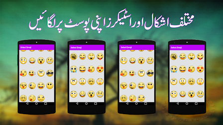 writing urdu poetry on photo APK screenshot thumbnail 10