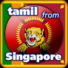 泰米尔语来自新加坡 icon