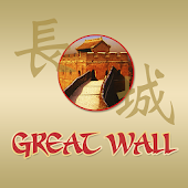 Great Wall Restaurant Marlow Online Ordering