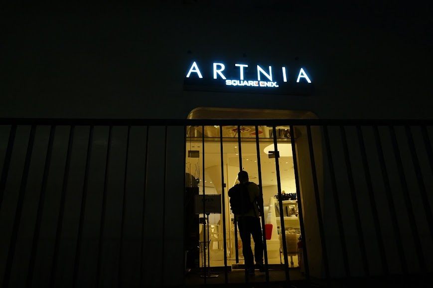 Artnia Square Enix Cafe, Shinjuku district, Tokyo