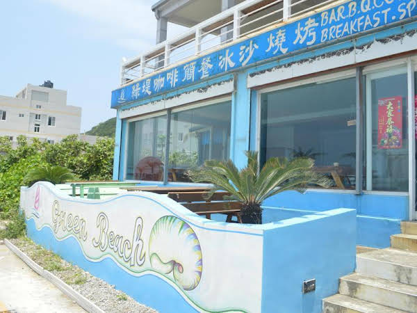 Luti Sea Shore Hotel