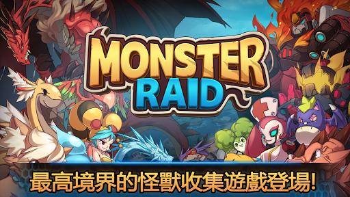 怪獸突襲 Monster Raid