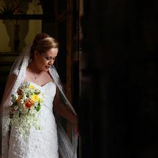 Φωτογράφος γάμου Jorge Gallegos(gallegos). Φωτογραφία: 08.07.2017