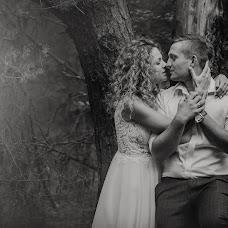 Wedding photographer Radosław Kościelniak (RadoslawKosci). Photo of 07.07.2018