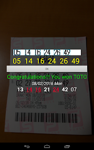 SG TOTO 4D SWEEP- screenshot thumbnail