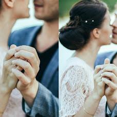 Wedding photographer Nika Radynskaya (Nichonok). Photo of 10.12.2015
