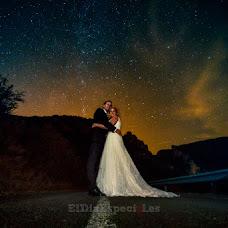 Fotógrafo de bodas Giorno Speciale (giornospeciale). Foto del 22.10.2016