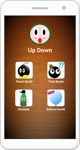 Up Down (up & down number) 1.1.25 screenshots 4