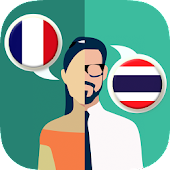 French-Thai Translator