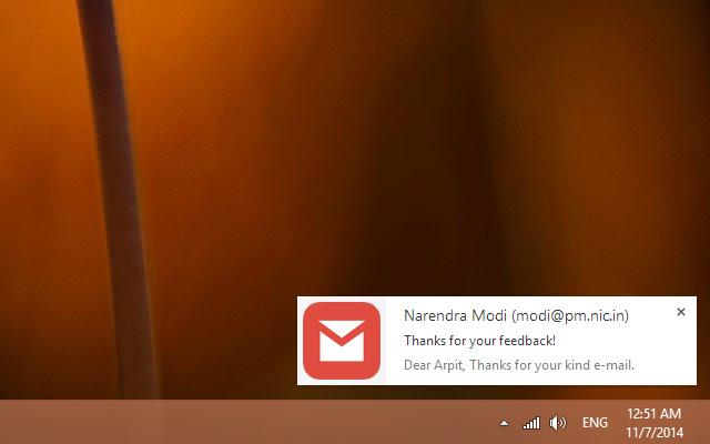 Gmail™ Notifier