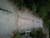 Photo: Bridge close up