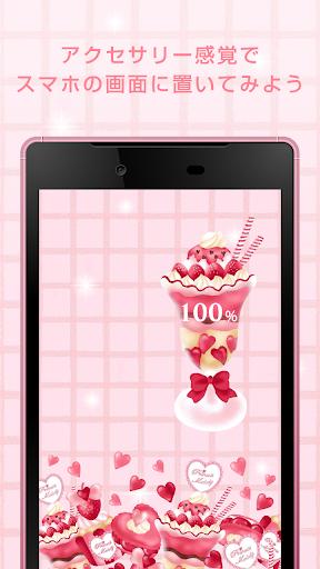 プリンセスメロディ-サクサク快適電池-無料|玩個人化App免費|玩APPs