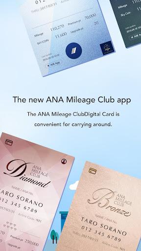 ANA MILEAGE CLUB 1.2.0 Windows u7528 2