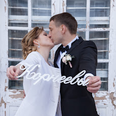 Wedding photographer Mariya Maslova (fotoZABAVA). Photo of 28.05.2015