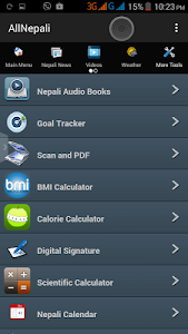 AllNepali screenshot 1