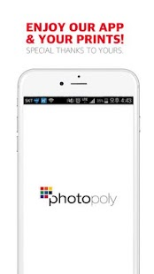 photopoly- screenshot thumbnail