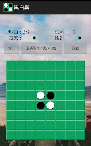 line電腦版下載繁體中文免安裝版2015 - 免費軟體下載
