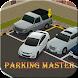 駐車場のマスター