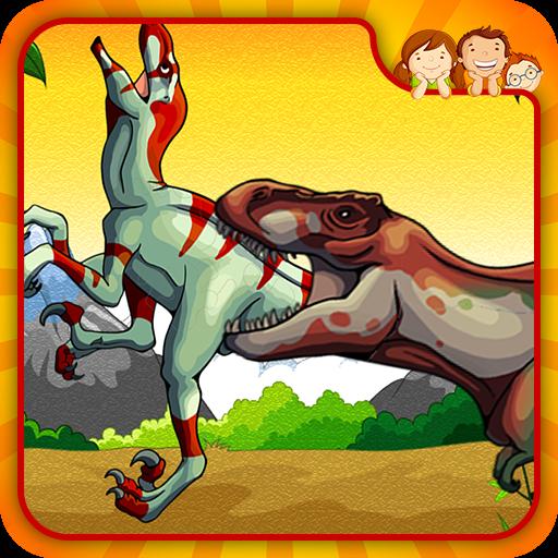 Dinosaur Egg : Puzzle (game)