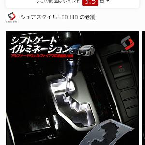 ヴェルファイア AGH30W Z-G edition 2016のカスタム事例画像 hanasukeさんの2019年12月31日21:39の投稿