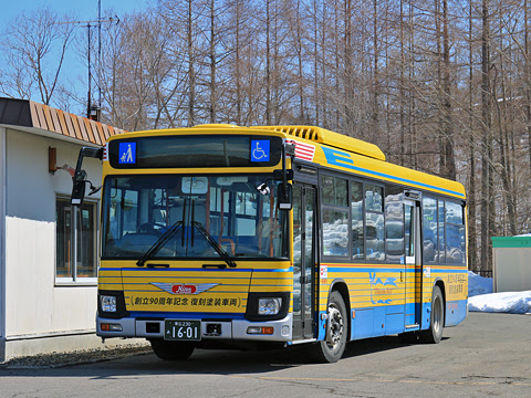 十勝バス 1601 創立90周年記念復刻塗装車 広尾営業所にて その2