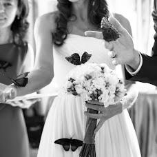 Wedding photographer Mariya Pukh (mpuh). Photo of 01.05.2014