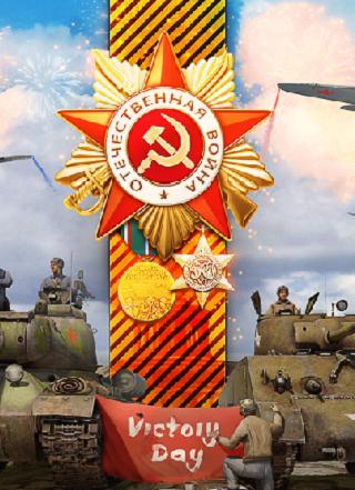 Военные фильмы новости России
