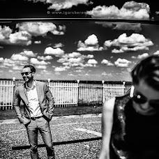 Wedding photographer Igor Sheremet (IgorSheremet). Photo of 12.07.2016