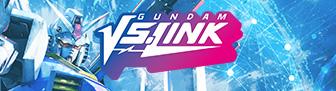 GUNDAM VS.LINK