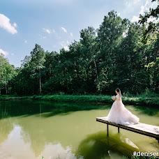 Wedding photographer Denis Ermishov (paparazzi58). Photo of 15.08.2017