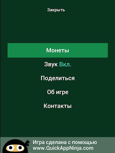 u0414u043eu0440u0430u043cu0430 u041du0430u0441u043bu0435u0434u043du0438u043au0438 3.1.7z screenshots 14