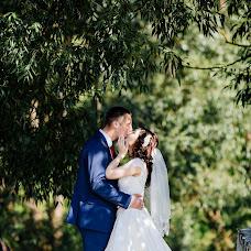 Wedding photographer Irina Maleeva (MaleevaIV). Photo of 24.08.2017