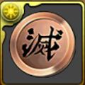 鬼滅メダル銅