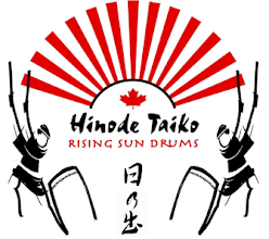 Photo: Hinode Taiko Bandana Donated by: Hinode Taiko  Giveaway date: Wednesday, December 18th